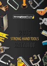 StrongHandTools - Каталог